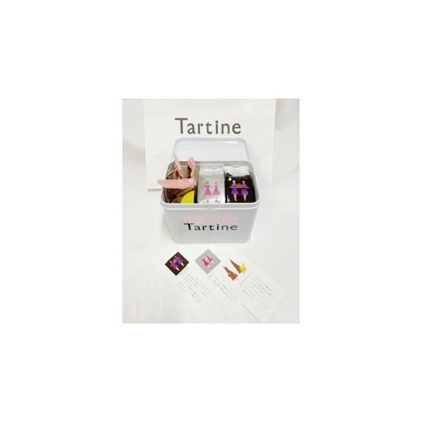 母の日 2020     TARTINE   タルティン   (  ストロベリータルティン & ブーケ 四角缶  小   )  お菓子  クッキー 詰め合わせ|meecolle|02