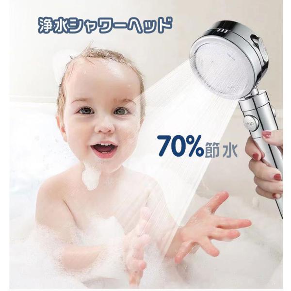 シャワーヘッド節水高水圧塩素除去浄水増圧水圧強い止水ボタン角度調整アダプター付国際基準G1/2
