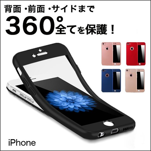 10921084b3 iPhone XR XS ケース iphone8 iphone8plus iphone7 iphone7plus 全面保護 360度 フルカバー  ケース 送料 ...