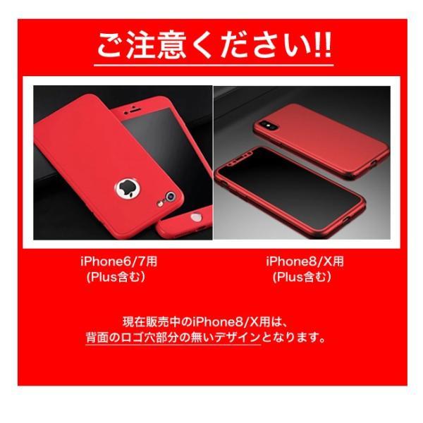 f9383d428a ... iPhone XR XS ケース iphone8 iphone8plus iphone7 iphone7plus 全面保護 360度  フルカバー ケース 送料 ...