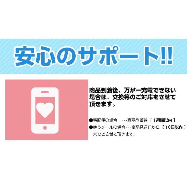 iPhone 充電 ケーブル iphone8 8plus iPhone8 iPhone7 iPhone7Plus 急速 充電 90日 保証 1m 50cm 20cm meets 07