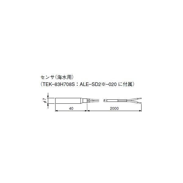 サギノミヤ デジタルサーモスタット サーモアイ ALE-SD21-020 海水用|mega-store|03