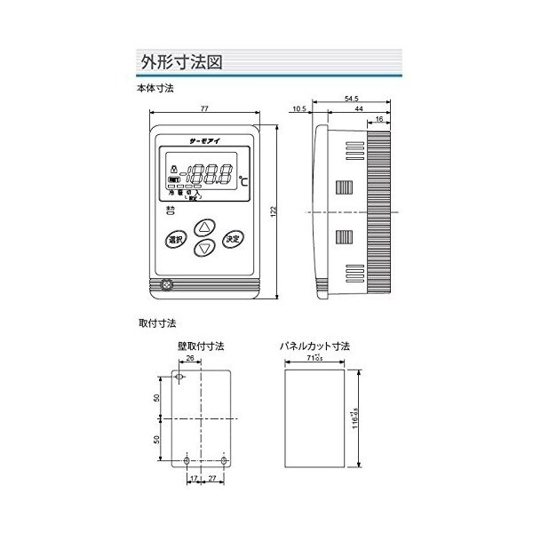 サギノミヤ デジタルサーモスタット サーモアイ ALE-SD21-020 海水用|mega-store|04