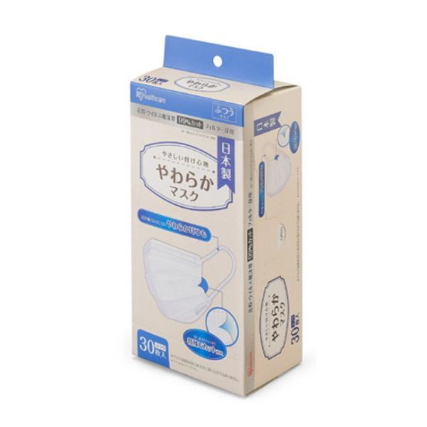 日本製 やわらかマスクふつうサイズ(30枚入)アイリスオーヤママスクプリーツマスク不織布sanitarymask