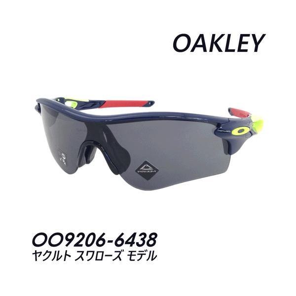 OAKLEY (オークリー) サングラス RADARLOCK PATH (レーダーロック パス) OO9206-6438 東京ヤクルトスワローズモデル 【ヤクルト球団承認】|megane-hayami