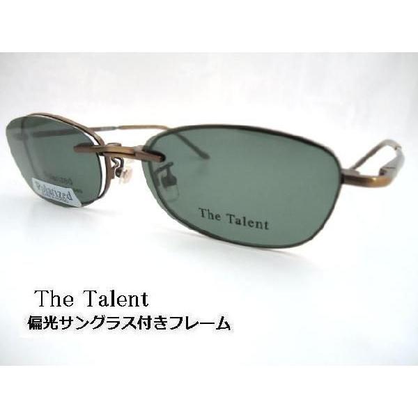 The Talent-偏光サングラス付きメガネフレームT2012ブラウン