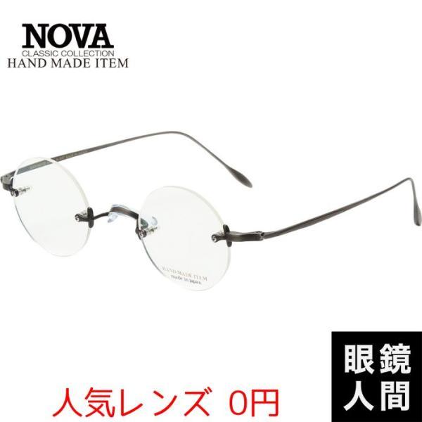 リムレス 一山 丸 メガネ ハンドメイドアイテム HAND MADE ITEM H 3037 7 41 チタン メガネフレーム 日本製