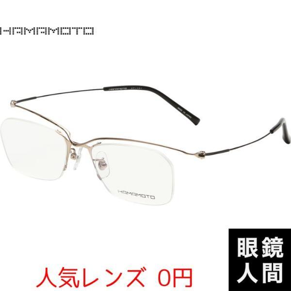 ハーフリム メガネ ハマモト HAMAMOTO HT 131 4 52 スクエア ゴールド 鯖江 チタン フレーム 国産 日本製