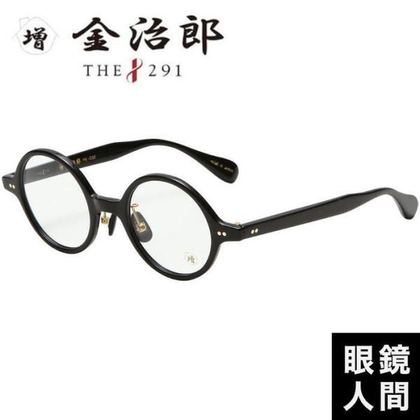 鯖江 セルロイド 丸 メガネ THE291 金治郎 MK 032 1 45 ラウンド ブラック メガネフレーム 国産 日本製