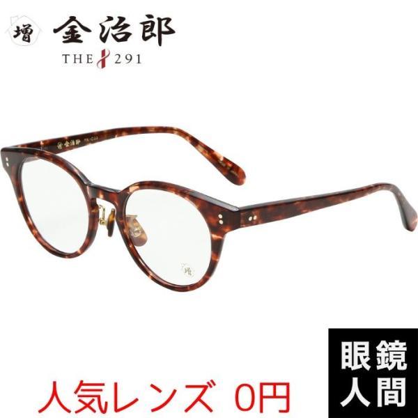 鯖江 セルロイド メガネ THE291 金治郎 MK 033 2 48 ボストン ブラウン メガネフレーム 国産 日本製