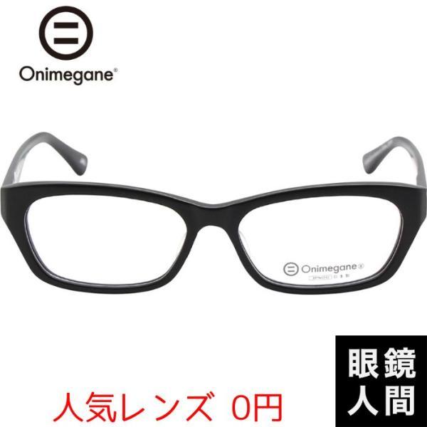 オニメガネ Onimegane OG 7701 BKM 56 ウェリントン ブラック セルロイド メガネ メガネフレーム 鯖江 眼鏡