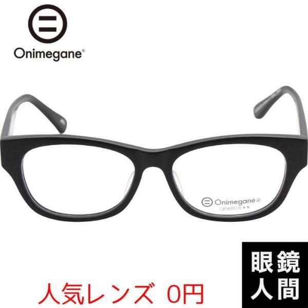 オニメガネ Onimegane OG 7703 BKM 53 ウェリントン ブラック セルロイド メガネ メガネフレーム 鯖江 眼鏡