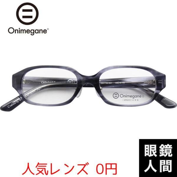 オニメガネ Onimegane OG 7705 BGY 50 スクエア グレー セルロイド メガネ メガネフレーム 鯖江 眼鏡