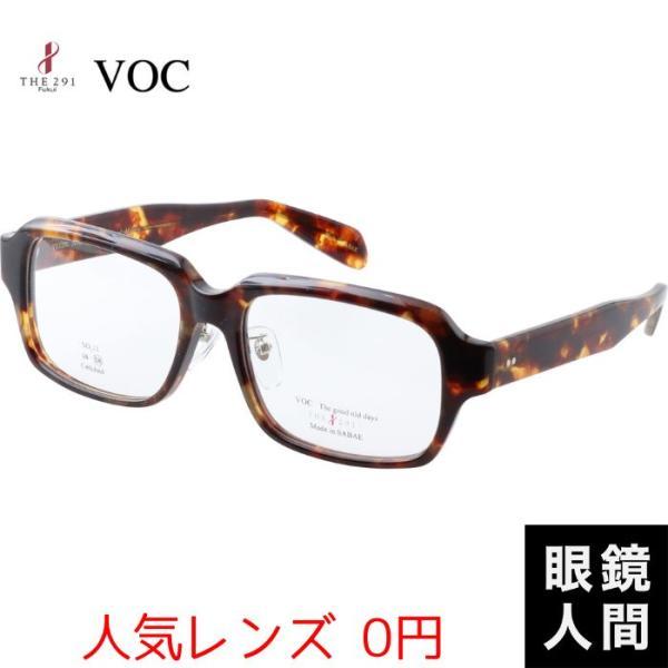 大きい 太い セルロイド メガネ THE291 VOC 11 2 58 ウェリントン デミ 鯖江 メガネフレーム 国産 日本製