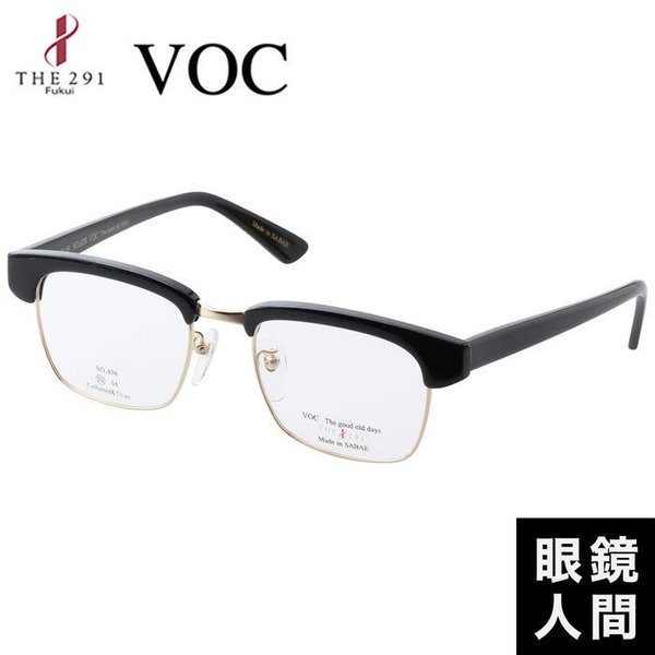 サーモント ブロー セルロイド メガネ THE291 VOC 476 2 52 クロ 鯖江 メガネフレーム 国産 日本製