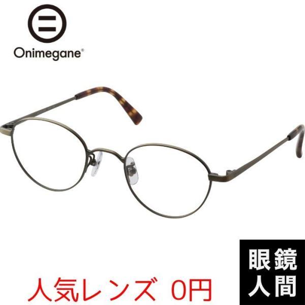 オニメガネ Onimegane OG 7213 AGR 46 ボストン グリーン チタン メガネ メガネフレーム 鯖江 眼鏡