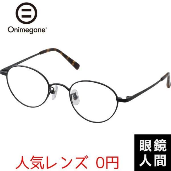 オニメガネ Onimegane OG 7213 DGY 46 ボストン グレイ チタン メガネ メガネフレーム 鯖江 眼鏡