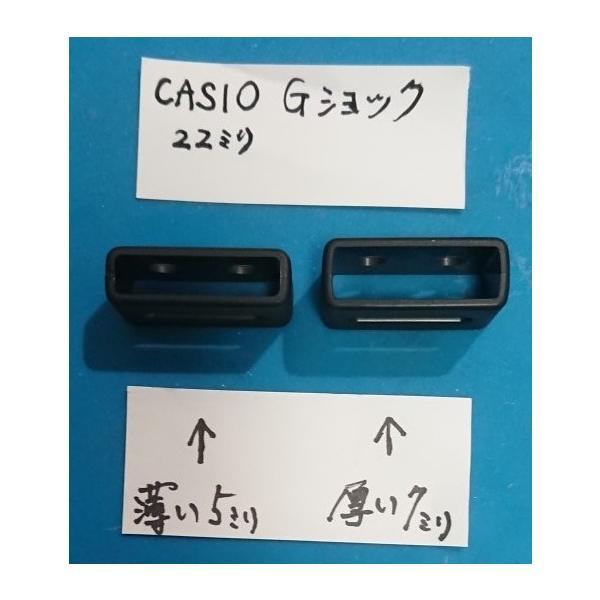 カシオ CASIO純正 G-SHOCK専用遊環 ループ ベルト留め|meganesaron-komaki|02