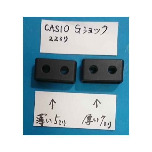カシオ CASIO純正 G-SHOCK専用遊環 ループ ベルト留め|meganesaron-komaki|03