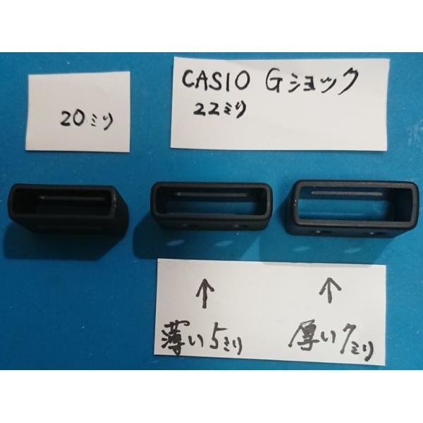カシオ CASIO純正 G-SHOCK専用遊環 ループ ベルト留め|meganesaron-komaki|04