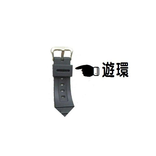 カシオ CASIO純正 G-SHOCK専用遊環 ループ ベルト留め|meganesaron-komaki|05