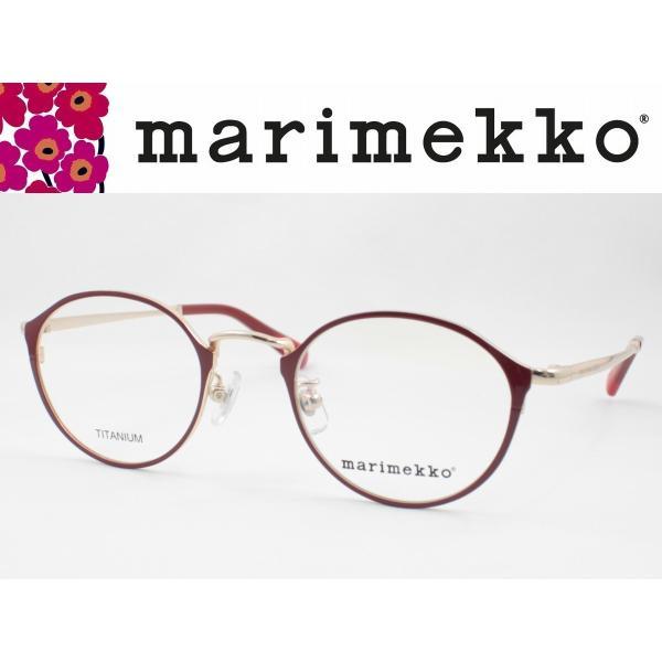marimekko マリメッコ メガネフレーム 32-0023-01 度付き対応 近視 遠視 老眼 遠近両用 ラウンド 丸メガネ ボストン クラシック レディス