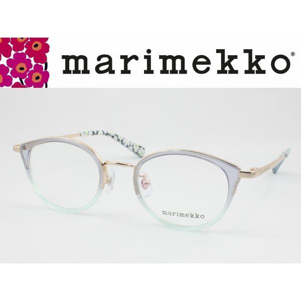 marimekko マリメッコ メガネフレーム 32-0040-03 度付き対応 近視 遠視 老眼 遠近両用 ボストン クラシック レディス