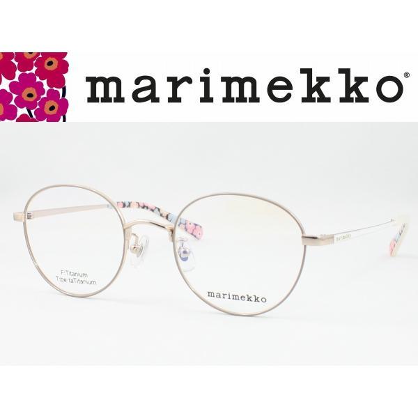 marimekko マリメッコ メガネフレーム 32-0047-01 度付き対応 近視 遠視 老眼 遠近両用 ラウンド 丸メガネ ボストン クラシック レディス