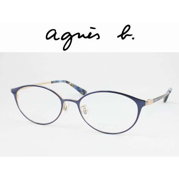 agnes b. アニエスベー メガネフレーム 50-0043-03 度付き対応 近視 遠視 老眼 遠近両用 クラシック レディス