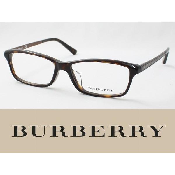 BURBERRY バーバリー メガネフレーム BE2217D-3002 度付き対応 近視 遠視 老眼 遠近両用 日本正規品