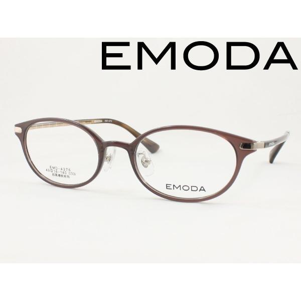 EMODA エモダ メガネフレーム EMD-4276-1 軽量 形態安定 日本メガネベストドレッサー賞 受賞ブランド 度付き対応 近視 遠視 老眼 遠近両用