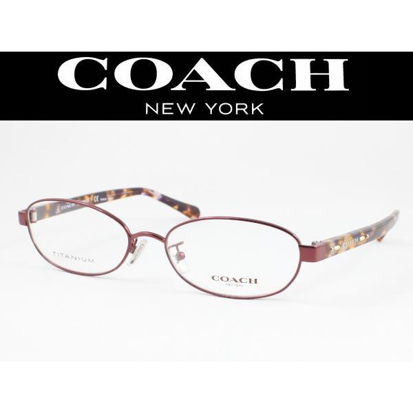COACH コーチ メガネフレーム HC5098TD-9334 度付き対応 近視 遠視 老眼 遠近両用 日本正規品 SHINY BURGUNDY