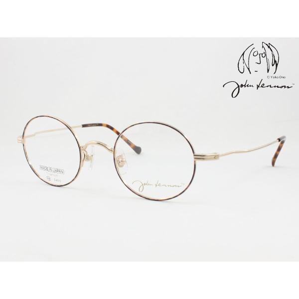 John Lennon ジョンレノン 日本製メガネフレーム JL-1092-5 丸メガネ ラウンド 度付き対応 近視 遠視 老眼 遠近両用
