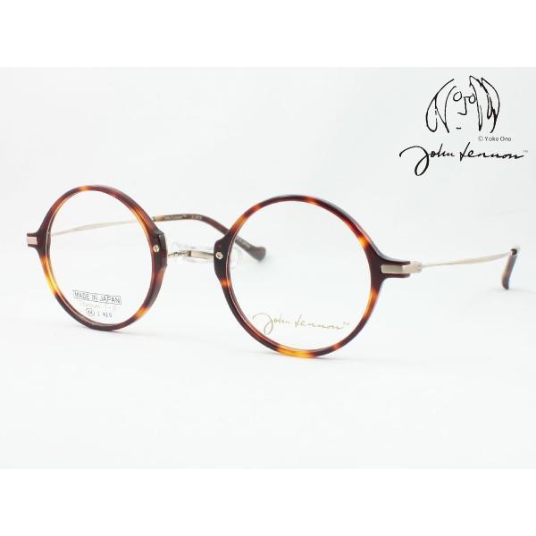 John Lennon ジョンレノン 日本製メガネフレーム JL-6018-4 丸メガネ ラウンド 一山 いちやま 度付き対応 近視 遠視 老眼 遠近両用 セルフレーム