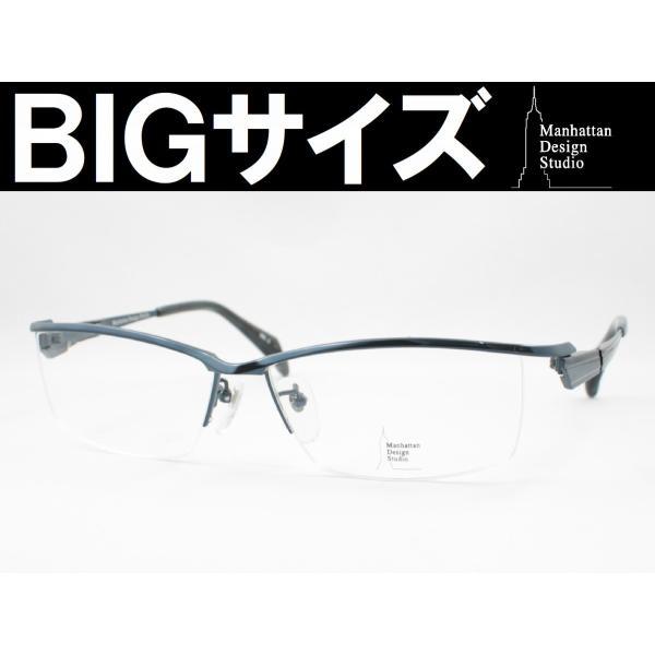 特大サイズの男性向けフレーム Manhattan Design Studio MDS-503-2 大きいメガネ ビッグサイズ キングサイズ 度付き対応 近視 遠視 老眼 遠近両用