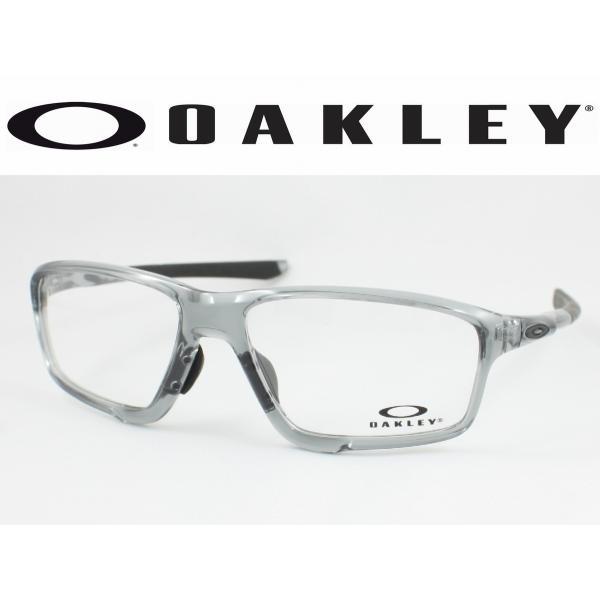 【遠近も0円!】OAKLEY オークリー OX8080-0458 薄型非球面度付きレンズセット メガネフレーム CROSSLINK ZERO POLISHED GREY SHADOW