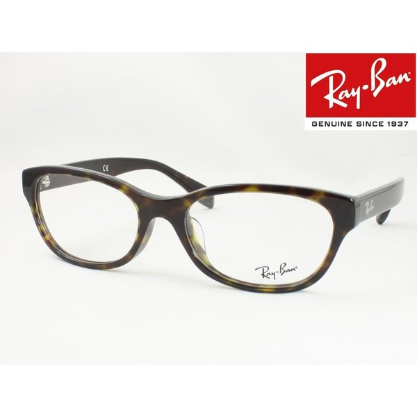 【超薄型レンズ0円 遠近+2900円】Ray-Ban レイバン メガネフレーム RX5304D-2012 度付き対応 近視 遠視 老眼 遠近両用