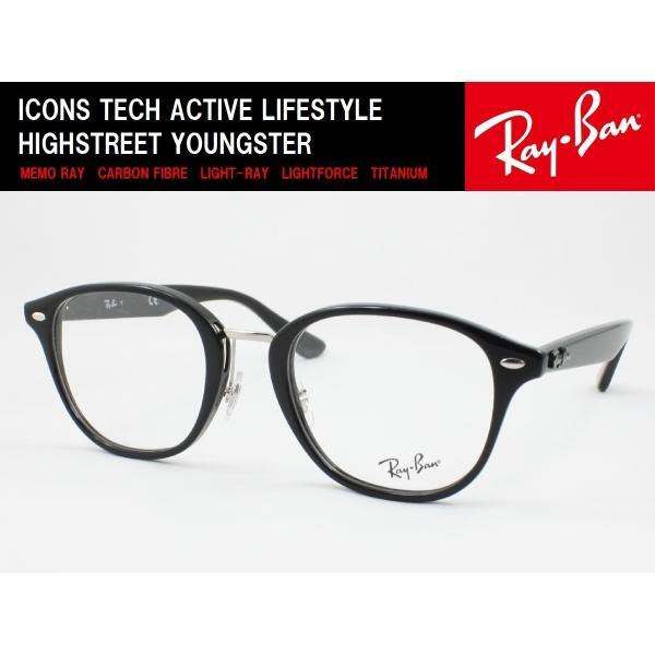 【超薄型レンズ0円 遠近+2900円】Ray-Ban レイバン メガネフレーム RX5355F-2000 度付き対応 近視 遠視 老眼 遠近両用