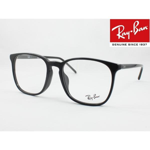【超薄型レンズ0円 遠近+2900円】Ray-Ban レイバン メガネフレーム RX5387F-2000 度付き対応 近視 遠視 老眼 遠近両用