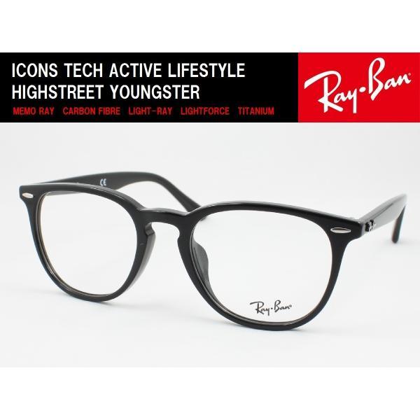 【超薄型レンズ0円 遠近+2900円】Ray-Ban レイバン メガネフレーム RX7159F-2000 度付き対応 近視 遠視 老眼 遠近両用