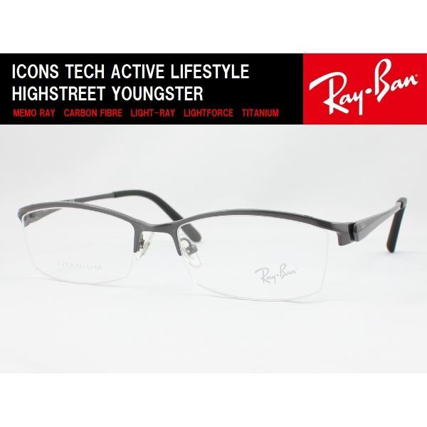 【超薄型レンズ0円 遠近も0円】Ray-Ban レイバン メガネフレーム RX8723D-1026 度付き対応 近視 遠視 老眼 遠近両用