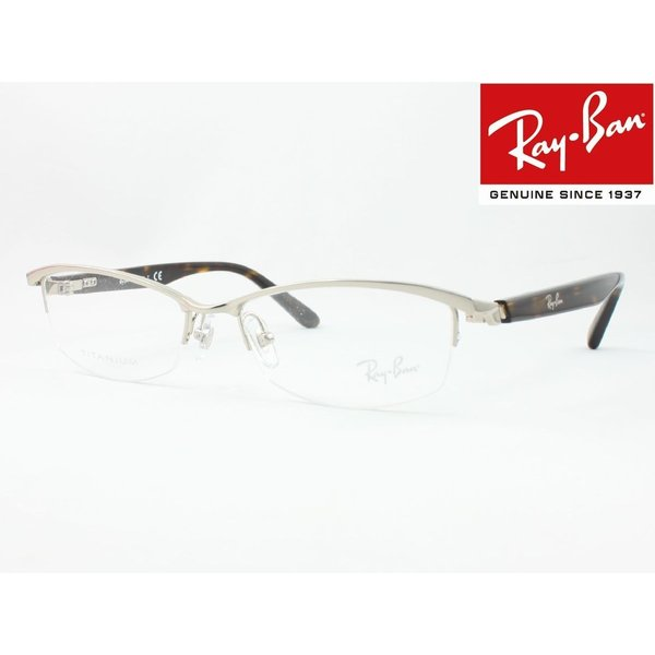 【超薄型レンズ0円 遠近も0円】Ray-Ban レイバン メガネフレーム RX8731D-1002 度付き対応 近視 遠視 老眼 遠近両用 ナイロール メタル