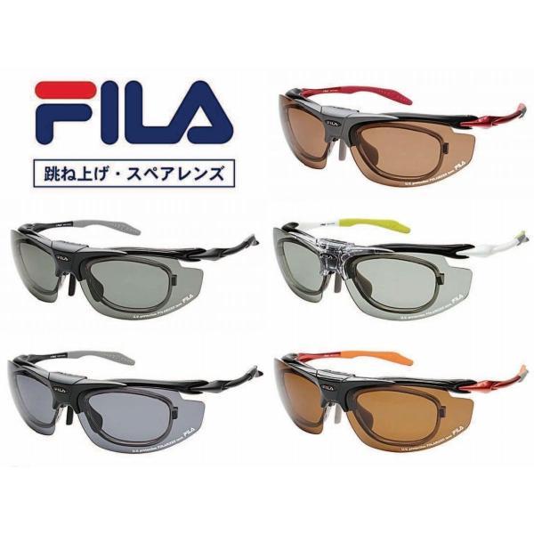 【リニューアル】 フィラ 偏光スポーツサングラス SF8932JL 跳ね上げ機能&レンズ3組交換式 度付き加工も激安(+1500円)FILA 遠近両用メガネ
