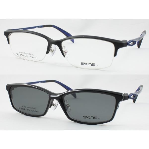 SKINS スキンズ メガネフレーム SK-142-2 マグネットクリップ偏光サングラス 度付き対応 近視 遠視 老眼 遠近両用