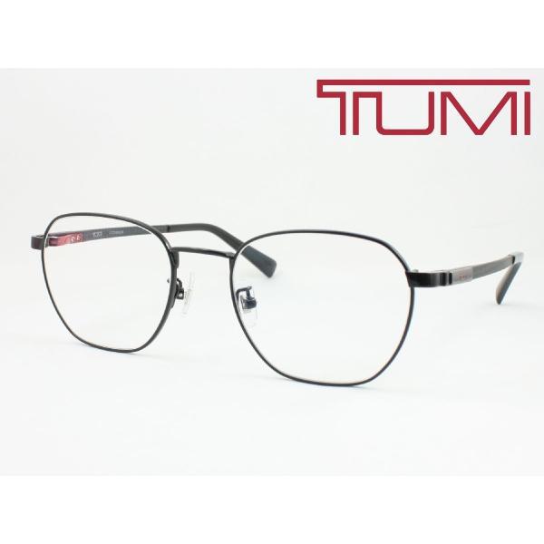 【超薄型レンズ0円 遠近も0円】TUMI トゥミ メガネフレーム STU035J-0Q75 軽量 チタン+カーボン 度付き対応 近視 遠視 老眼 遠近両用 大きめボストン