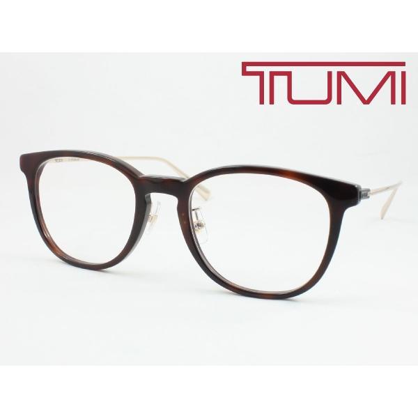 【超薄型レンズ0円 遠近も0円】TUMI トゥミ メガネフレーム STU037J-03AZ チタン 度付き対応 近視 遠視 老眼 遠近両用 大きめボストン クリングス付き 鼻パッド