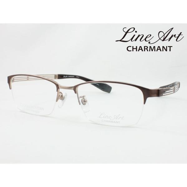 ラインアート シャルマン XL1804-BR Legato レガート メガネフレーム 度付き対応 近視 遠視 老眼 遠近両用 日本製