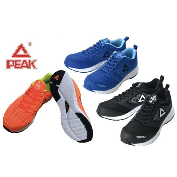 【送料無料】安全靴 PEAK 4501 RUN-4501 スニーカー ピーク 紐タイプ 軽量 鋼鉄先芯 29 30cm