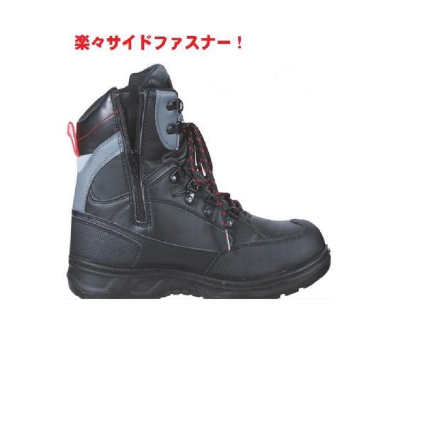安全靴 ジーベック XEBEC 29CM30CMハイカット 85205