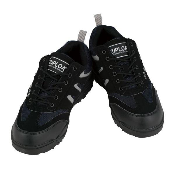 【co-cos】 安全靴 コーコス HZ-308 安全スニーカー 22.5cm 23cm 23.5cm 29cm 30cm 31cm